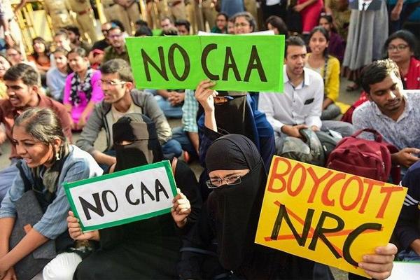 این آر سی کیساتھ مل کر سی اے اے ہندوستان کے مسلمانوں کے درجے کو کر سکتا ہے متاثر : رپورٹ