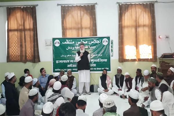 جمعیت علماء مدھیہ پردیش نے لیا سی اے اے اور این پی آر کے خلاف صوبائی سطح پر تحریک چلانے کا فیصلہ