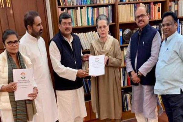 کانگرس وفد نے سونیا گاندھی کو سونپی دہلی فسادات پر مبنی رپورٹ، مشرا، پرویش اور انوراگ پر کارروائی کا مطالبہ