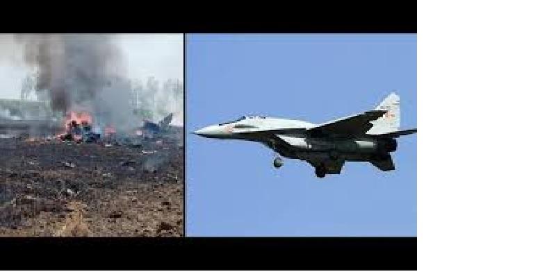 پنجاب:بھارتیہ فوج کا فائٹرجیٹ مگ 29نواں شہر میں ہو ا کریشٍ