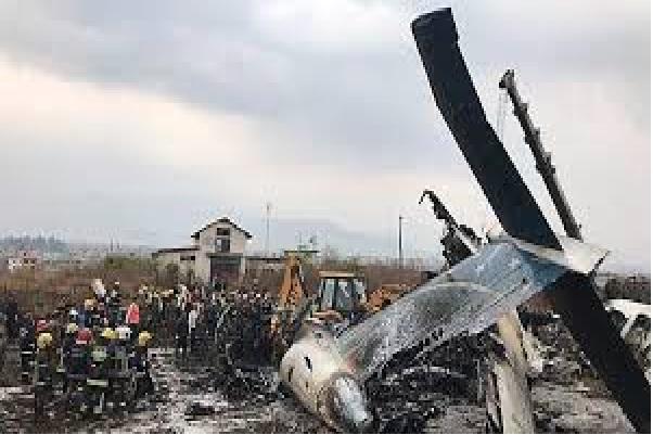 پاکستان میں بڑا حادثہ: لاہور سے کراچی جارہے ہوائی جہاز کا حادثہ ، عملے کے ممبروں سمیت 98 افراد سوار تھے
