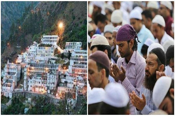 ویشنو دیوی بھون میں رمضان المبارککا خصوصی انتظام ، 500 مسلمانوں کے لئے ہر روز تیار ہو رہا افطار