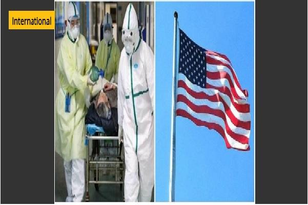 کورونا سے مرنے والوں کے لئے امریکہ کا اعزاز ، قومی پرچم تین دن تک آدھا جھکا ہوا رہے گا