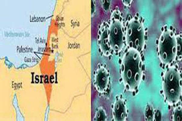 اسرائیل میں کورونا سے ہونے والی ہلاکتوں کی تعداد 600 ہوئی