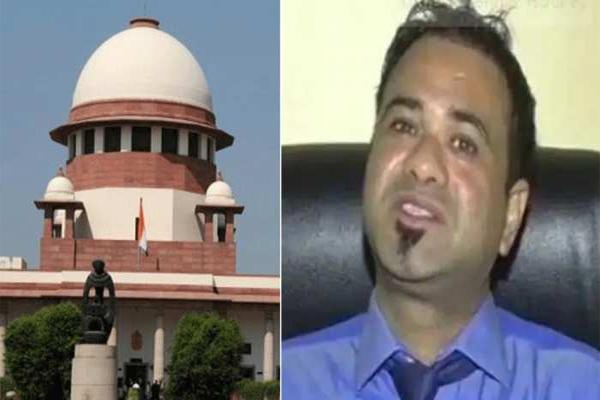 سپریم کورٹ نے الٰہ آباد ہائی کورٹ کو دیا ڈاکٹر کفیل خان کی عرضی 15 دنوں میں نمٹانے کا حکم
