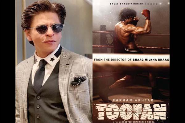 شاہ رخ کو فرحان کی فلم'' طوفان'' پسند آئی