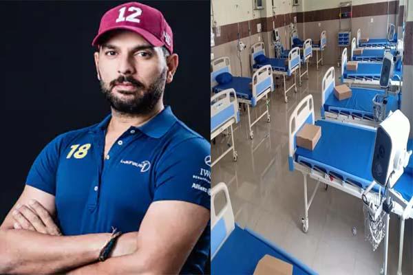 یوراج سنگھ نے تلنگانہ کے نظام آباد سرکاری ہسپتال کے لئے 120آئی سی یو بستروں اور طبی آلات کا عطیہ دیا