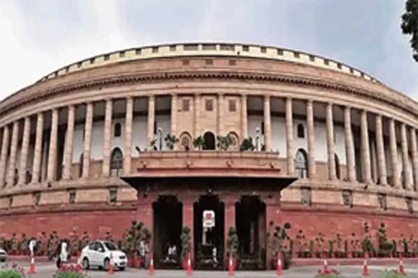 دیوالیہ بل پر پارلیمنٹ کی مہر ، راجیہ سبھا دن بھر کے لیے ملتوی