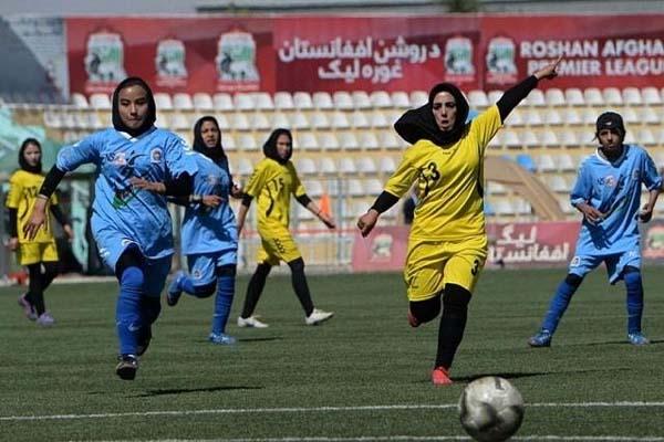 افغانستان کی خواتین کی فٹبال ٹیم کو ملک سے باہر نکالنے کی کوششیں جاری