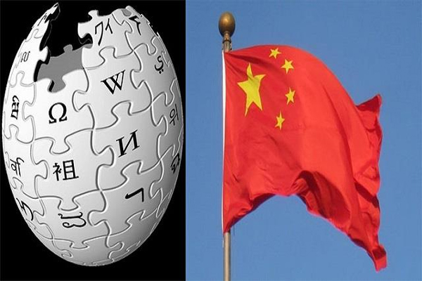 ویکی میڈیا سسٹم میں دراندازی کرنے والے 7 چینی صارفین پر پابندی عائد